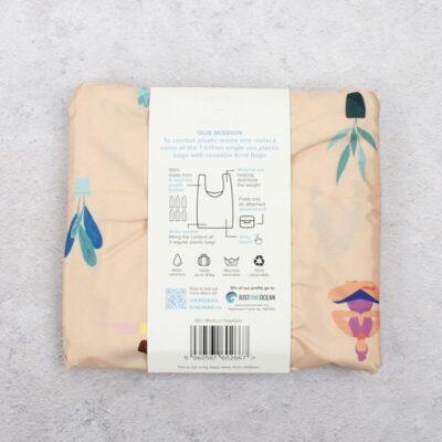 KB-YOG-kind-bag-korduvkasutatav-poekott-yoga-girls-reusable-shopping-bag